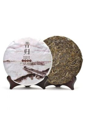 Xi Gui Ancient Tree Raw Pu-erh Cake 2013