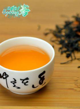 Lapsang Souchong Wild Black Tea (Ye Sheng Zheng Shan Xiao Zhong) 1